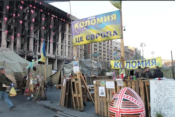 киев2 (700x469, 140Kb)