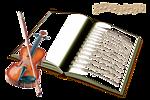 скрипка и тетрадь (150x100, 28Kb)
