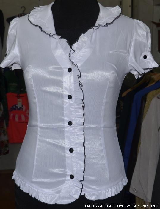 Блузка С Рюшами Купить В Волгограде