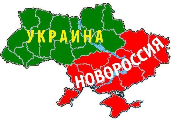 http://img1.liveinternet.ru/images/attach/c/0/113/154/113154311_MirSoglasie.jpg