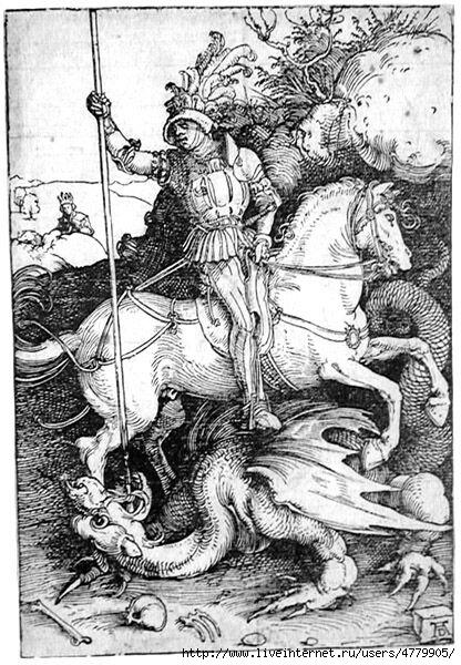 45506672_durer_saint_george_dragon (416x600, 220Kb)