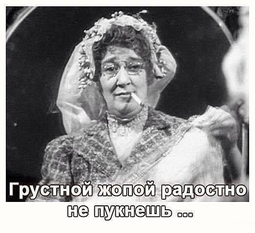 ranevskaya (524x480, 40Kb)