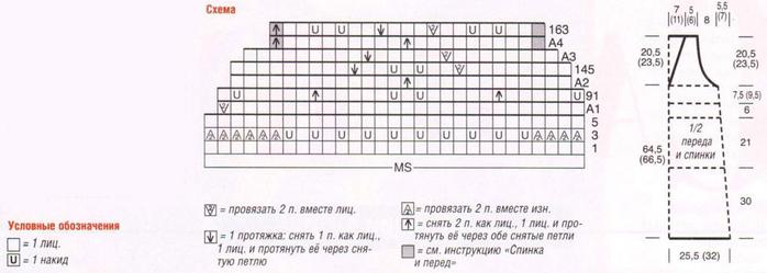 m_050-1 (700x249, 151Kb)