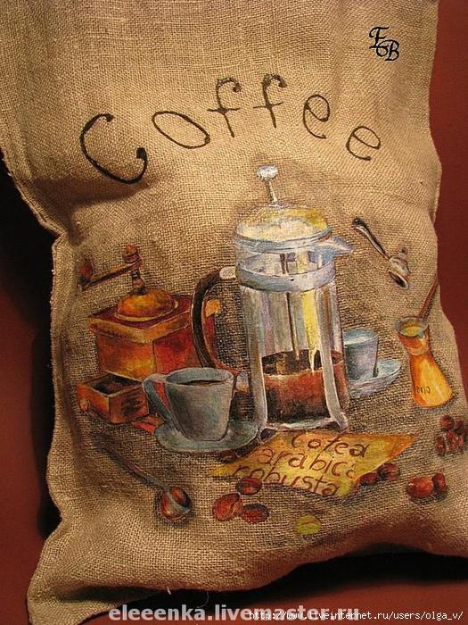 4964063_0d91388899sumkiaksessuaryavoskacoffeen5562 (525x700, 367Kb)