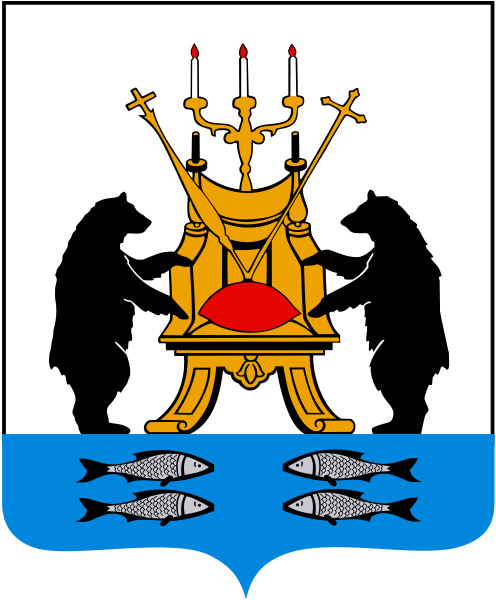 496px-Coat_of_Arms_of_Veliky_Novgorod.svg (496x600, 82Kb)