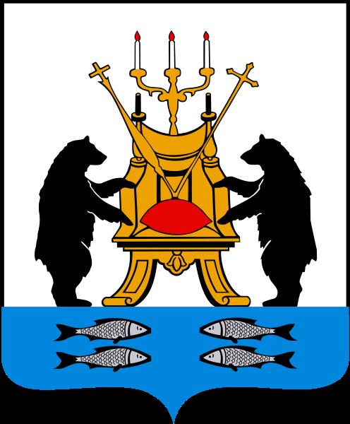 496px-Coat_of_Arms_of_Veliky_Novgorod.svg (496x600, 82Kb)