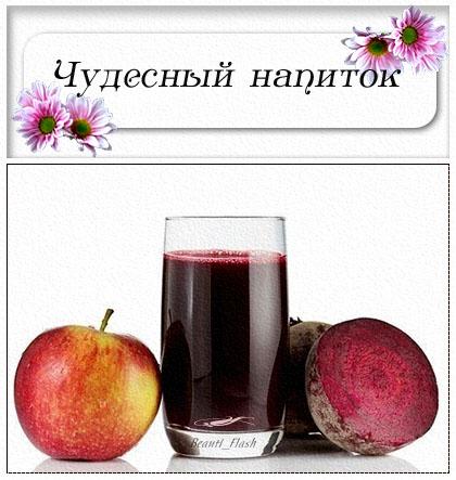 4303489_aramat_0285f (420x443, 73Kb)