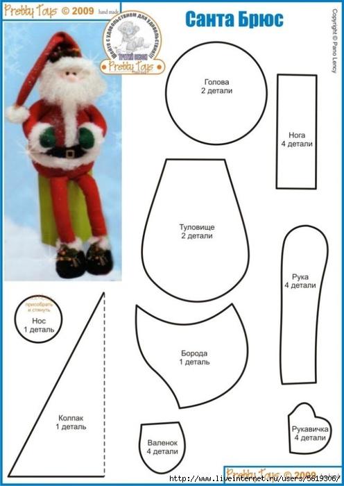 Мягкие игрушки своими руками из ткани выкройки на новый год