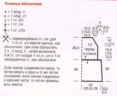 m_009-2 (400x329, 98Kb)