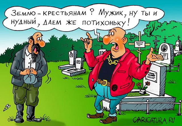 За апрель количество жителей Украины сократилось на 20 тысяч,- Госстат - Цензор.НЕТ 687
