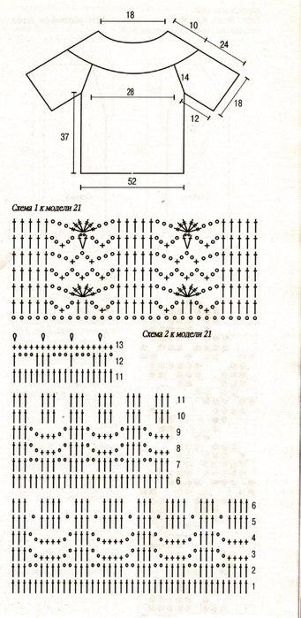 3-12 (341x699, 202Kb)