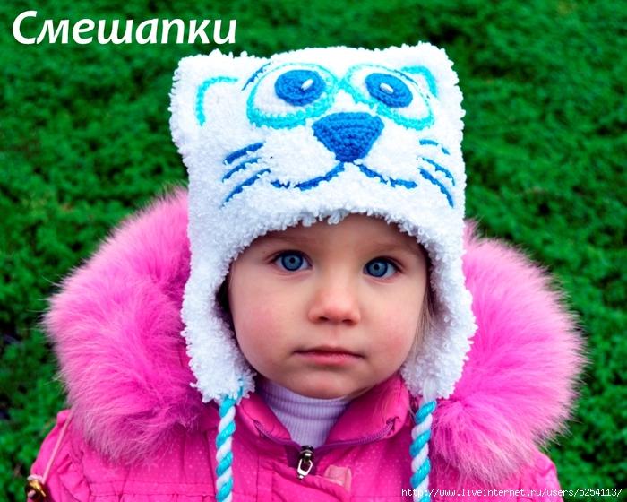 kotenok_shapka (700x560, 331Kb)