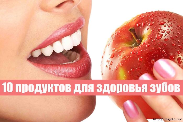 3925073_stitpaorrl (700x465, 206Kb)