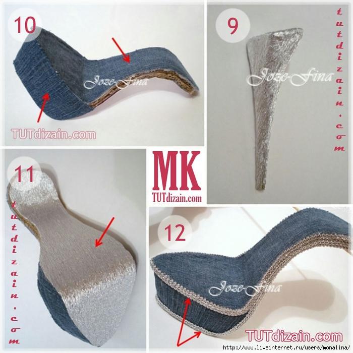 Инструкция как сделать туфли