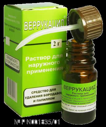 5177462_Verukozid_06_06_2012 (344x413, 232Kb)