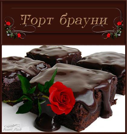4303489_aramat_0288f (420x443, 63Kb)