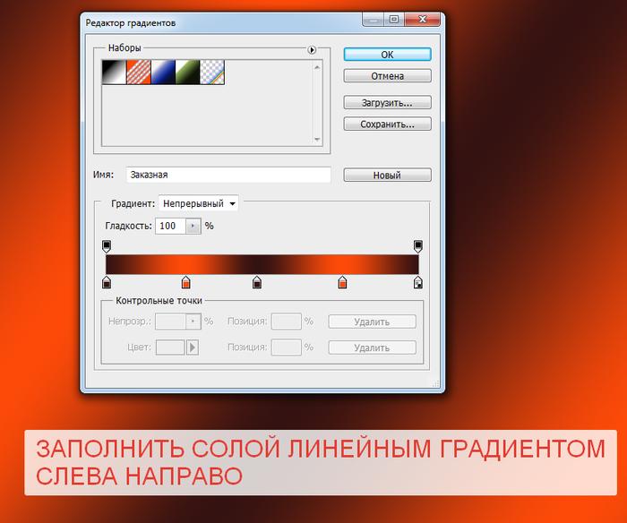 2014-05-23 18-10-56 Скриншот экрана (700x584, 229Kb)