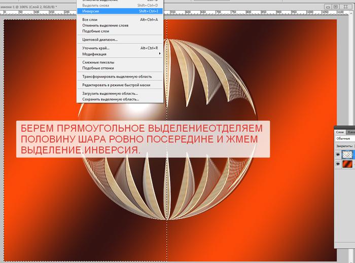 2014-05-23 19-52-29 Скриншот экрана (700x519, 345Kb)