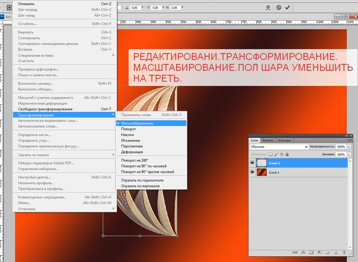 2014-05-23 20-05-13 Скриншот экрана (700x512, 258Kb)