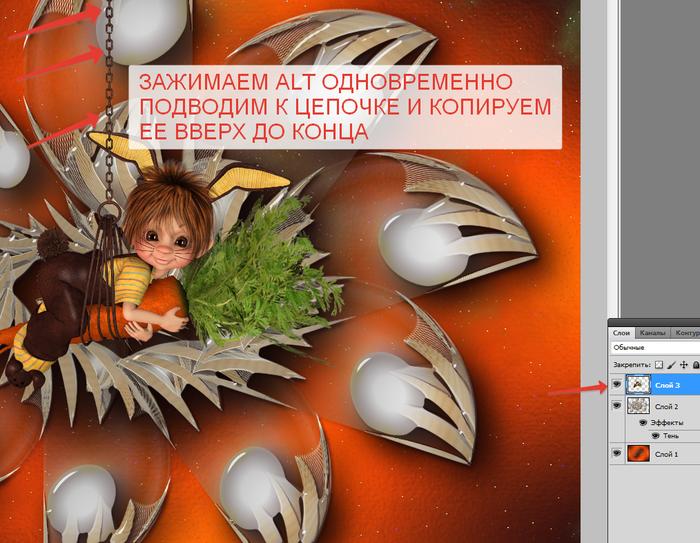 2014-05-23 21-16-41 Скриншот экрана (700x543, 531Kb)