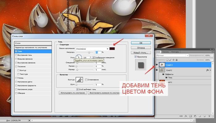 2014-05-23 21-19-48 Скриншот экрана (700x397, 220Kb)