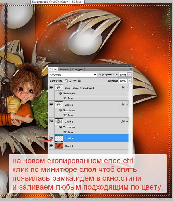 2014-05-23 21-33-15 Скриншот экрана (603x700, 531Kb)