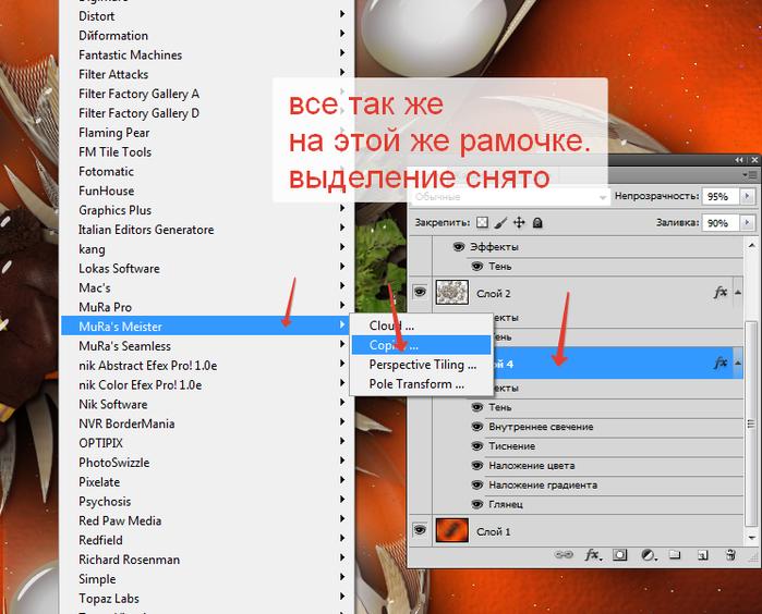 2014-05-23 21-41-10 Скриншот экрана (700x564, 313Kb)