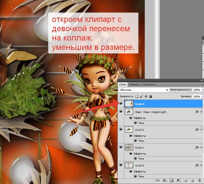 2014-05-23 22-02-41 Скриншот экрана (700x631, 511Kb)
