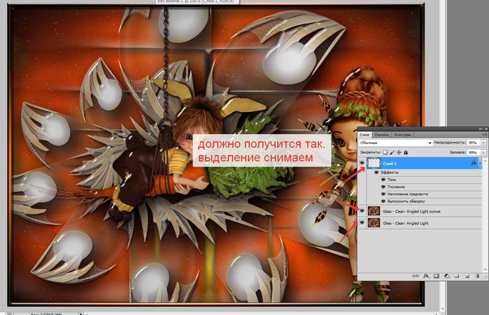 2014-05-23 22-18-27 Скриншот экрана (700x450, 419Kb)