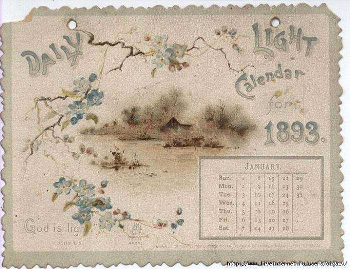 Календарь на 1893 год
