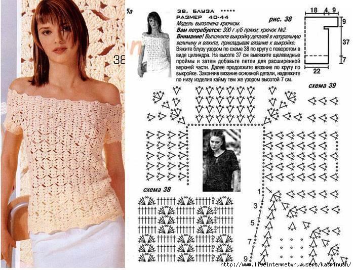 Схема крючком для блузы