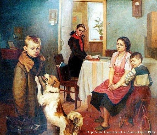 семья репина фото
