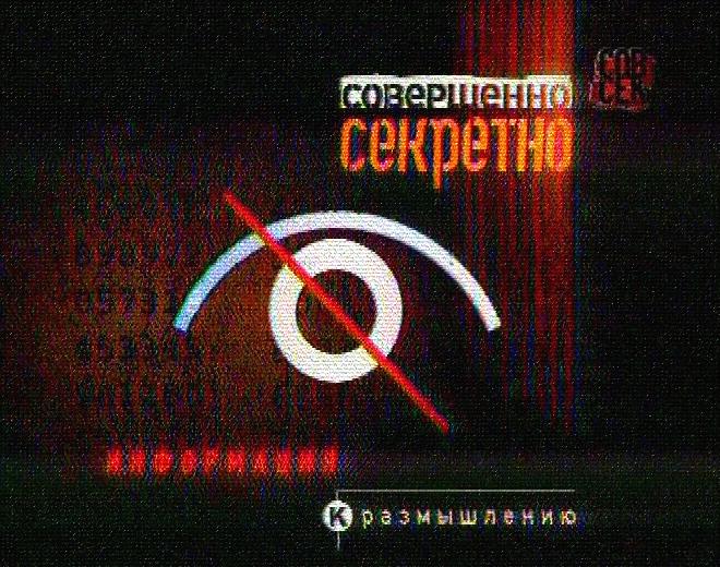 5651128_grafika51ynfkrazmyshl (660x520, 893Kb)