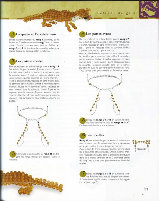 Как сделать ухо из бисера