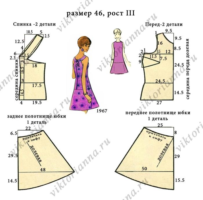 Подносы подушки сделать своими руками 33