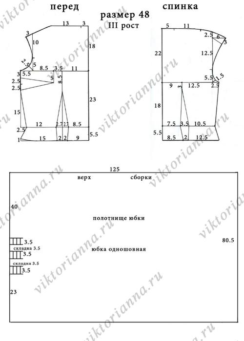 выкройка-схема (500x700, 87Kb)