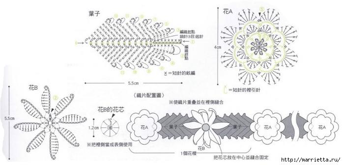 Вязаные крючком фрагменты для украшения тапочек (9) (700x336, 133Kb)