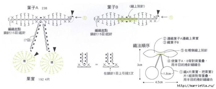 Вязаные крючком фрагменты для украшения тапочек (13) (700x290, 88Kb)