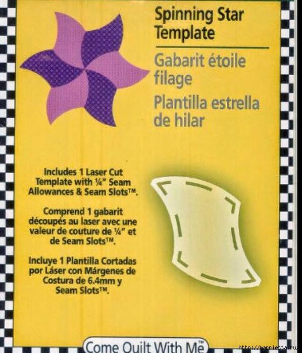 лоскутное одеяло пэчворк (1) (598x700, 283Kb)