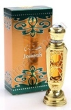 Чарующий аромат арабских духов (3) (104x160, 17Kb)