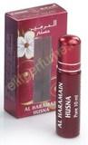 Чарующий аромат арабских духов (11) (97x160, 12Kb)