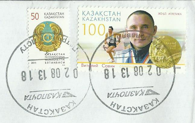 казахстан (646x409, 51Kb)