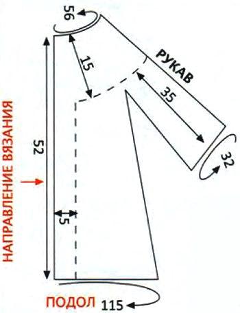 m_047-1 (350x455, 82Kb)