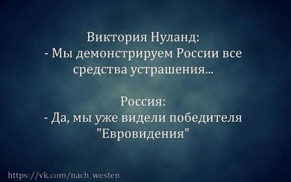 smeshnie_kartinki_140061483427 (600x374, 112Kb)