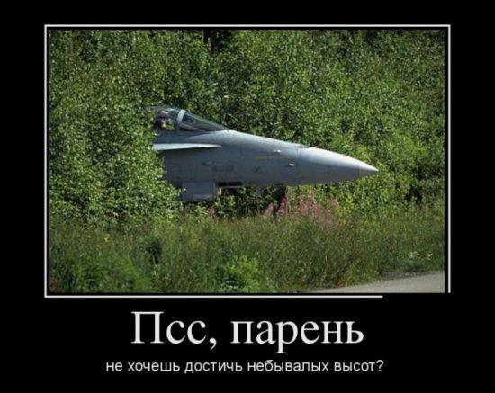 smeshnie_kartinki_140051547769 (550x437, 159Kb)