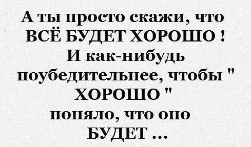 smeshnie_kartinki_140094528033 (489x287, 174Kb)