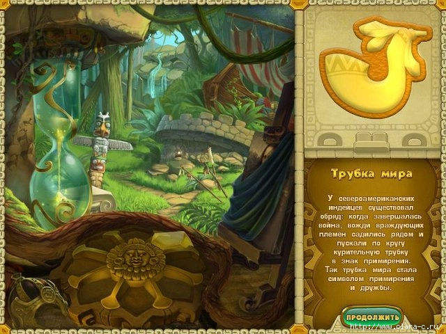 call-of-the-ages-screenshot3 (640x480, 226Kb)
