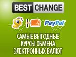 Bestchange (156x117, 5Kb)