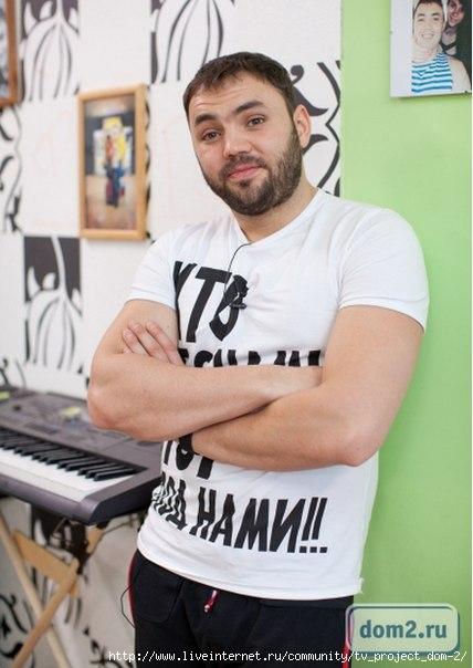 Блоги героев (Александр Гобозов) / ДОМ-2 для молодых пар ...: http://communitydom2.my1.ru/news/blogi_geroev_aleksandr_gobozov_dom_2_dlja_molodykh_par/2014-05-27-1686