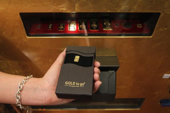 автоматы по продаже золота Gold to go 4 (594x396, 150Kb)